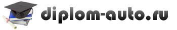 diplom-auto-logo