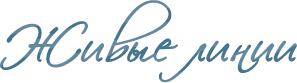 logo-livinglines