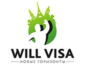 Изображение WillVisa.ru