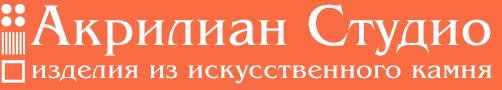 Изображение Akrillian.ru