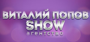 Изображение VitaliyPopov.ru