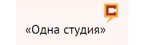 Изображение OdnaStudia.ru