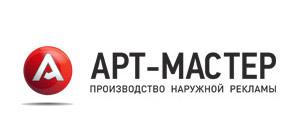 Изображение ARTmaste.ru