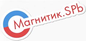 Изображение Magnitik.spb.ru