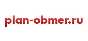 plan-obmer-logo