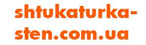 shtukaturka-sten-logo