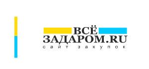 vsezadarom-logo