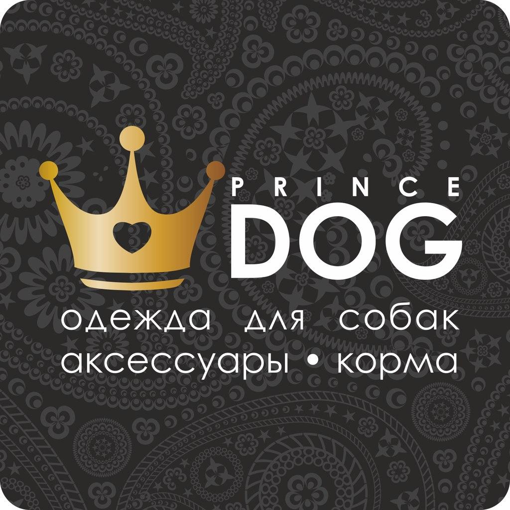 Изображение Princedog.ru