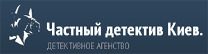 detective-kiev