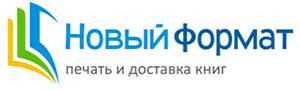 Изображение Типография-новый-формат.рф