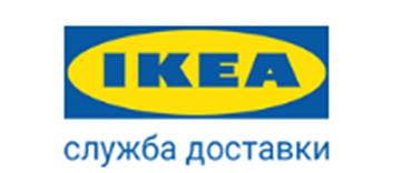 Изображение Икеа174.рф