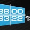 2155209