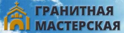 Изображение Granit-stela.ru