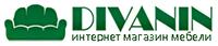 Изображение Divanin.com.ua