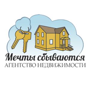 Изображение Мечтысбываются.su // Facebook