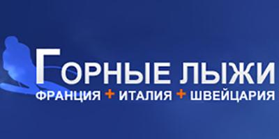 лого-11