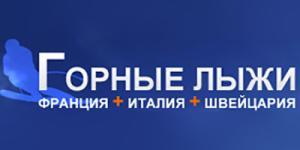 лого-11-300x150-300x150