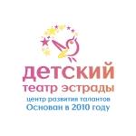 Изображение Ekb-dte.ru // Вконтакте